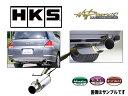 Car, Motorcycle Supplies - HKS マフラー ハイパワー409 マフラー ヴィッツ GF-/GH-/TA-/UA-/CBA-SCP10 1SZ-FE 99/01-05/01 送料無料