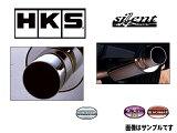 HKS マフラー サイレントハイパワーマフラー スカイラインGT−R E-BNR32 RB26DETT 89/08-94/12