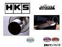 HKS silent Hi-Power マフラー レガシィツーリングワゴン UA-/CBA-/DBA-BPE EZ30 03/09-09/04