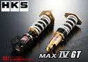 HKS 車高調キット ハイパーマックス4 GT レガシィ B4 BL5 EJ20 2003/06-2009/05