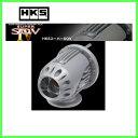 HKS SQV4 スーパーシーケンシャルブローオフバルブ アルトワークス HA21S/HB21S 94/11-98/10 K6A