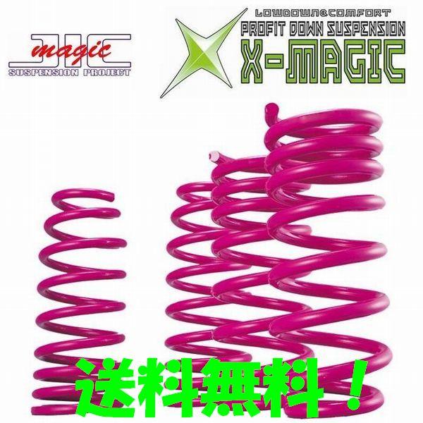 JIC サスペンション X-MAGIC ダウンサス1台分 プリウス ZVW30 09/5〜 2ZR-3JM ツーリングセレクション専用 送料無料
