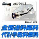 柿本改 GT box 06&S マフラー ウィッシュ DBA-ZGE20W 2ZR-FAE 2WD 1.8S 09/4〜10/3