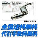 еленете╚ е▐е╒ещб╝ hyper GT box Rev. CR-V DBA-RE3 K24A 2WD 06/10б┴09/9 ┴ў╬┴╠╡╬┴ ┬х░·╠╡╬┴