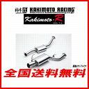 カキモト マフラー Kakimoto・R インテグラタイプR LA/ABA-DC5 K20A(SPEC-R) 01/7〜07/2 送料無料 代引無料