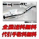 柿本改 ハイパーフルメガN1+Rev.マフラー レガシィB4 GF/TA-BE5 EJ20 ターボ RSK 98/12〜03/6