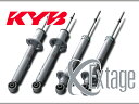 カヤバ KYB エクステージ 1台分 クラウン GRS182 FR 03/12〜08/2 ショックアブソーバー