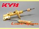 カヤバ KYB ローファースポーツ 1台分 eKスポーツ H81W 3G83(ターボ) FF 02/8〜04/4 ショックアブソーバー