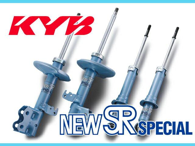 KYB カヤバ ショックアブソーバー NEW SRスペシャル 1台分 エルグランド APWE50 VQ35DE 4WD 00/8〜00/10 送料無料