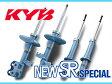 KYB カヤバ ショックアブソーバー NEW SRスペシャル 1台分 アルト HA12S F6A 98/8〜 送料無料