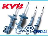 カヤバ KYB NEW SRスペシャル 1台分 アルト HA24S K6A FF、4WD 04/9? ショックアブソーバー