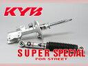 KYB カヤバ ショックアブソーバー スーパースペシャル 1台分 エルグランド E51 VQ35DE FR 02/5〜04/8 送料無料