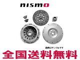 ニスモ NISMO スポーツクラッチキット ディスクタイプ:カッパーミックス スカイライン HCR32 RB20DET