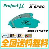 �ץ?�����ȥߥ塼 �֥졼���ѥå� B-SPEC 1��ʬ �������饤�� ECR33(TURBO) 93/8��98/6 ����̵�� ���̵��