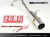 ロッソモデロ マフラー COLBASSO GT-X スイフト DBA-ZC72S H22/9〜 K12B
