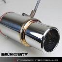 ロッソモデロ マフラー GT-8 ウィッシュ DBA-ZGE20G / DBA-ZGE20W H21/4〜H22/3 2ZR-ZAE
