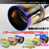 ロッソモデロ マフラー Ti-C フーガ CBA-Y50 / PY50 H16/10?H19/11 VQ25DE / VQ35DE