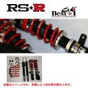 RS-R RSR 車高調 ベストi Best-I C&K 推奨仕様 スペーシア MK42S FF/R06A-WA04A 27/8〜 送料無料 代引無料
