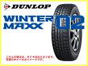 【数量限定】 DUNLOP スタッドレス タイヤ ウインター...
