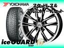輪胎, 車輪 - ヨコハマ スタッドレス アイスガード シックス アイスガード6 IG60 155/65R14 & カシーナ XV5 14×4.5 100/4H + 43 タント L375S / L385S