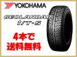 【数量限定】 ヨコハマ タイヤ スタッドレスタイヤ ジオランダー I/T-S G073 265/70R16 112Q 4本で送料無料 代引無料