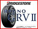 ブリヂストン タイヤ レグノ GRV2 245/45R19 245-45-19 245/45-19インチ 2本以上で送料無料