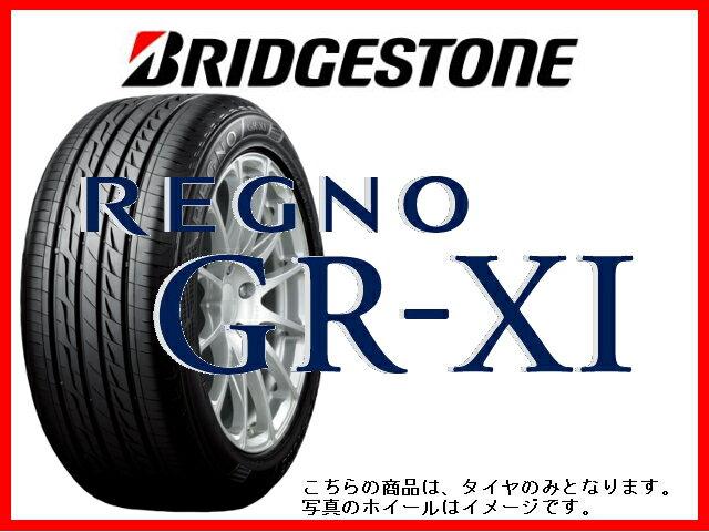 ブリヂストン タイヤ レグノ GRXI 255/40R19 255/40-19 255-40-19インチ 2本以上で送料無料