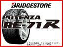 BRIDGESTONE タイヤ POTENZA RE-71R RE71R 225/35R19 225/35-19 225-35-19インチ