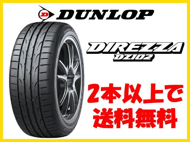 DUNLOP タイヤ DIREZZA DZ102 205/45R16 2本以上で送料無料うれしい