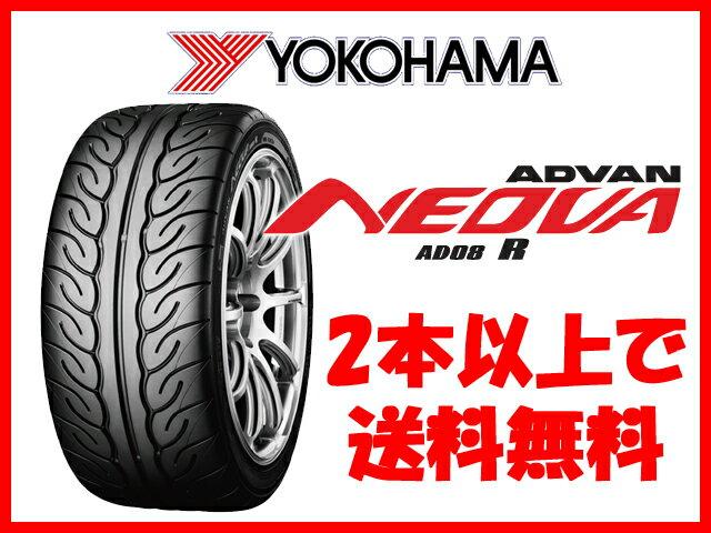YOKOHAMA スタビライザー タイヤ ADVAN NEOVA 車高調整キット タイヤ AD08R 205/45R16 205/45-16 205-45-16インチ:オプショナル豊和 2本以上で送料無料