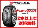 ヨコハマ タイヤ アドバン ネオバ AD08R 215/45R16 215/45-16 215-45-16インチ 2本以上で送料無料