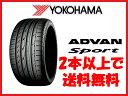 ヨコハマ タイヤ アドバンスポーツ V103B N0 275/45R19 108Y ポルシェ承認 K9520