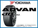 ヨコハマ タイヤ アドバン デシベル V552 205/65R15 205/65-15 205-65-15インチ 2本以上で送料無料