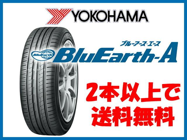 ヨコハマ シートカバー タイヤ ブルーアースエースAE50 215/35R19 215 メーター/35-19 スタビライザー 215-35-19インチ 2本以上で送料無料:オプショナル豊和