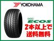 YOKOHAMA タイヤ DNA ECOS ES300 165/55R14 インチ