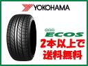ヨコハマ タイヤ DNA エコス ES300 155/55R14 155/55-14 155-55-14インチ 2本以上で送料無料