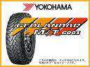 ヨコハマタイヤ ジオランダーM/T G003 LT315/75R16 127/124 RBL(LT規格)
