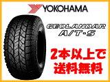 YOKOHAMA タイヤ ジオランダーA/T-S G012 175/80R16 RBL 2本以上で送料無料