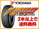 YOKOHAMA タイヤ GEOLANDAR A/T G015 LT245/75R17 121/118S OWL/RBL(LT規格) 2本以上で送料無料