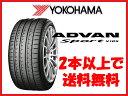 ヨコハマ タイヤ アドバンスポーツ V105S 205/50ZR17 93Y エクストラロード