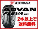 ヨコハマ タイヤ アドバン フレバ V701 215/40R17 215/40-17 215-40-17インチ 2本以上で送料無料