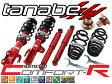 タナベ tanabe サステックプロ CR コンフォートR 車高調 ステージア M35 排気量:2495cc 01/10〜 07/06 FR NA