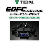 TEIN EDFC active 本体+モーターキットセット EDK04-P8021/EDK05-12120