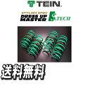 テイン サスペンション エステク STECH ダウンサス SOFT プレサージュ TU31 FF 2500cc 2003/06-2009/08 送料無料