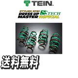 �ƥ��� TEIN �����ƥ� �������ڥ���� ������ ���ȥ졼�若�� S330G 4WD��660cc 2005/05-2007/08 �����ڥ��