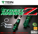 テイン TEIN 車高調キット ストリートアドバンスZ ダンパー ロードスター NB8C FR 1998/01〜2005/08 STREET ADVANCE Zダンパー