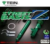 テイン TEIN 車高調キット ストリートベイシスZ ダンパー ノア AZR60G FF 2004/08〜2007/05 STREET BASIS Zダンパー