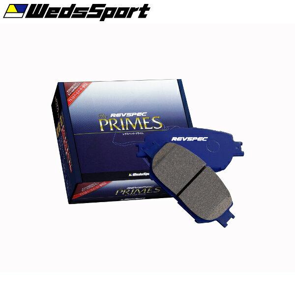 ウェッズ スポーツ ブレーキパッド レブスペック プライム フロント用スズキ セルボモード CP22S 91/8?95/9 NA 3ドア No.250001?370000