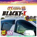 OXバイザー ブラッキーテン フロント トヨタ ヴォクシーHV ZWR80G