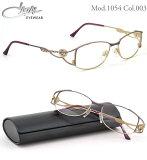 【カザール メガネ】CAZAL メガネフレーム MOD1054 003【伊達メガネ用レンズ無料!!】【あす楽対応】【到着後レビューで】